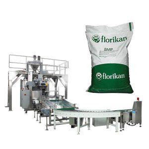 10kg 25kg袋裝奶粉自動散裝包裝機