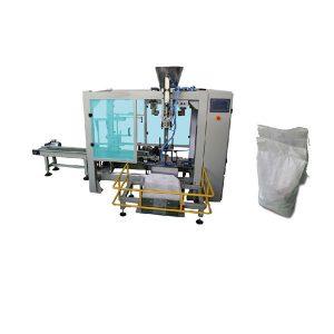 10-50公斤可調節開口袋計數包裝機