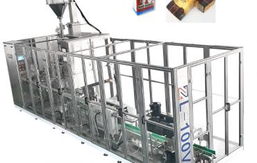 自動直線式磚真空袋包裝機