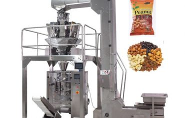 自動袋豆堅果花生包裝機