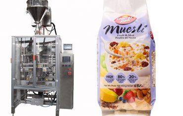 全自動食品粉末包裝機
