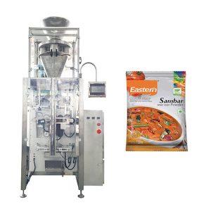 全自動食品粉香囊雞精調味包裝機