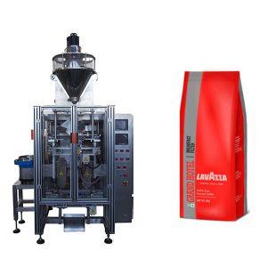 自動磨咖啡包裝機