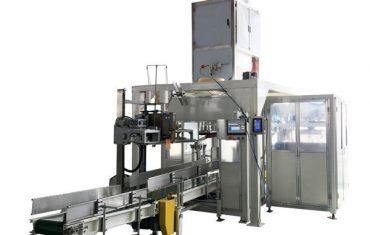 自動25kg袋裝粉末稱重包裝機