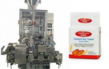 自動酵母粉真空包裝機