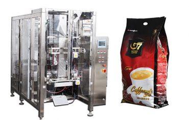 咖啡四袋形式填充密封包裝機