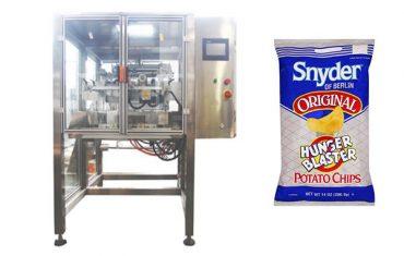 連續運動垂直小吃食品顆粒包裝機
