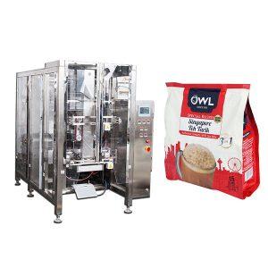 脫氣閥自動咖啡粉包裝機