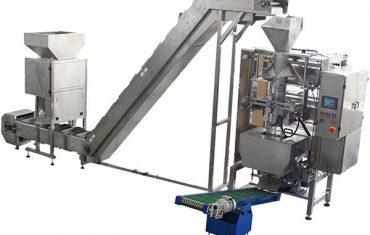 100g-5kg大米堅果豆真空包裝機