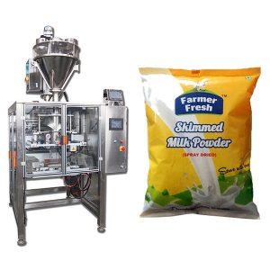 奶粉包裝機