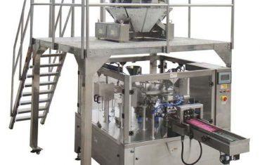 旋轉式自動拉鍊袋填充密封包裝機種子堅果
