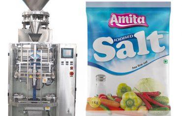 立式自動香包鹽包裝機