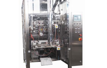 ZL520YA quad seal bagger packaging machine