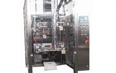 zvf-350q四密封vffs機器製造商